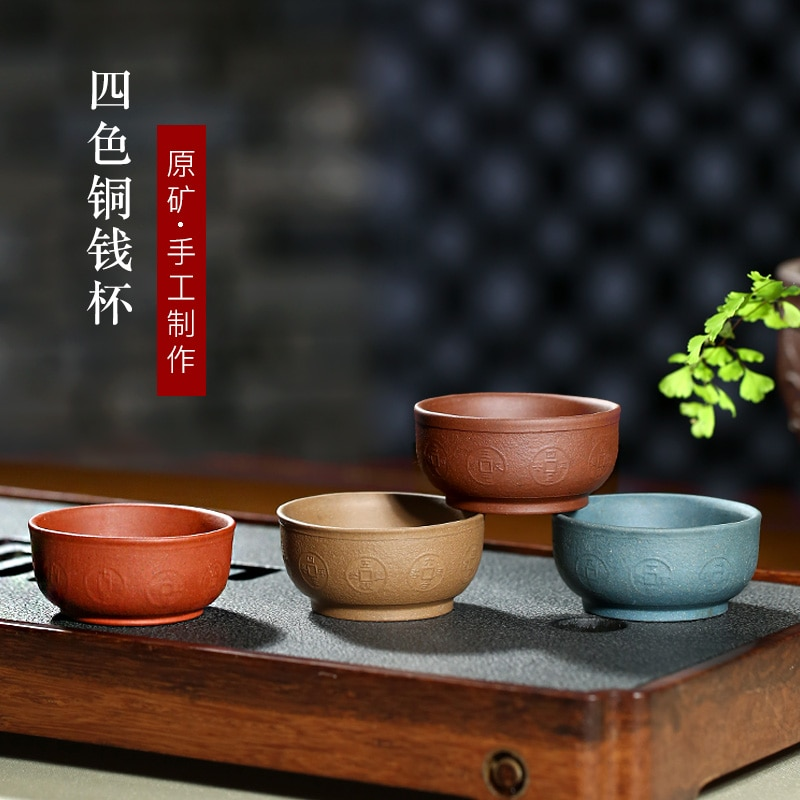 TaoYuan 】 طقم شاي الكونغ فو باللون البنفسجي الخام ، كوب عينة 12 يوان ، أربعة أكواب نحاسية فقط