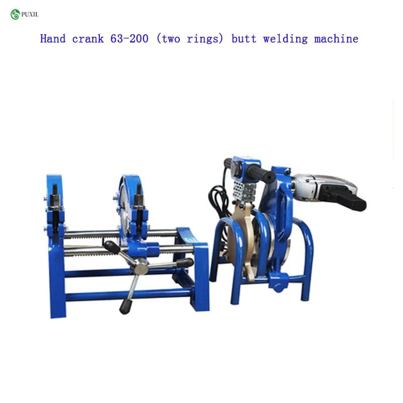 63-200 (Two Rings) Manual thrust butt welding machine PE fusion welding machine PE precision hot melting machine