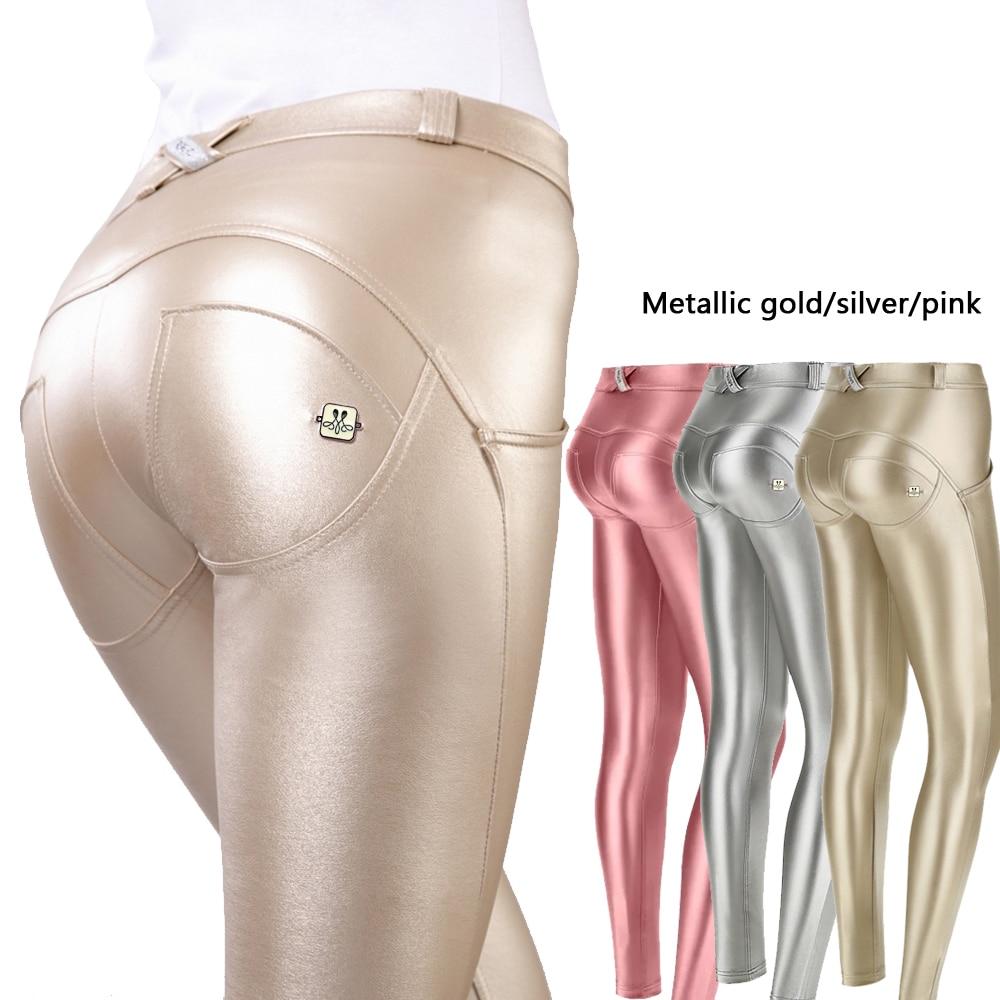 ميلودي-ليقنز من الجلد المعدني ، بنطلون ضيق للياقة البدنية ، سلس ، جينز ، متوسط الطول ، للنساء