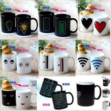 Promotion! 12 styles couleur changeante tasse à café chaleur Senstive magique tasse batterie ampoule créative matin tasse à jeun