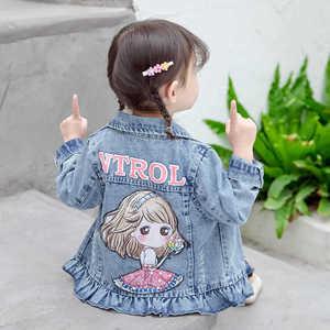 Spring Denim Jacket Big Kids Fashion Clothes For Teen Teens Girls Cardigan 8 To 12 Children Outwear Coats Hoodies