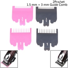 2pcs Professional Cutting Guide Comb Hairdressing Tool 1.5mm 3mm Set Limit Comb Set for Electric Hai