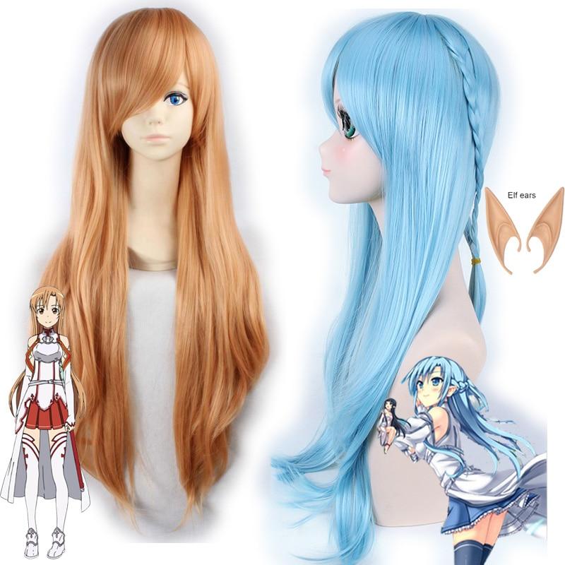 Yuuki Asuna Cosplay Wig Sword Art Online Asuna Elf Ears and Aqua Straight Hair Titania Costume Accessories Free Wig Cap