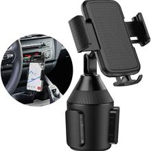 Universal Car Cup Holder 360 Degree Rotating Car GPS Mobile Phone Bracket Stand Car Cup Holder Phone