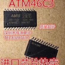 5PCS ATM46C3 Brand New Origional Product Import Chip