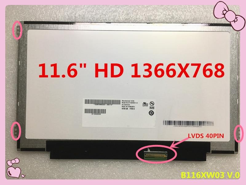 شحن مجاني B116XW03 صالح N116BGE-L41 LP116WH2 TL N 11.6