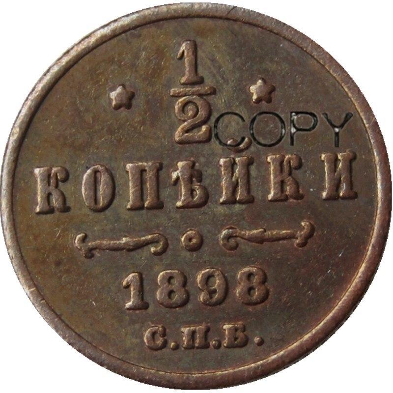 Todo o Conjunto de RUSSIAN 1/2 COPEQUES (1894-1916) ANOS 16PCS Nicolau II Cópia Decorar Moeda