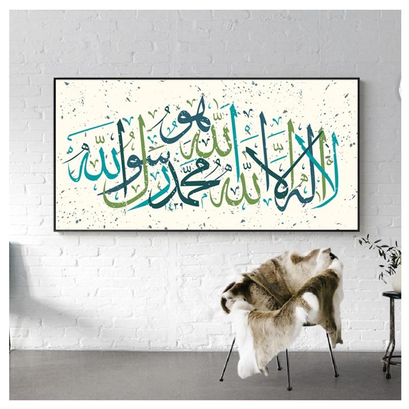 Cuadros de caligrafía islámica con bordado de diamantes modernos grandes cuadros árabes pintura de diamantes arte de mosaico de taladro completo YG1152