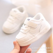 Fashion New Cute Baby First Walkers Classic Elegant Baby Infant Tennis Lovely Baby Toddlers Girls Bo