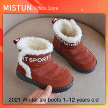 2021 winter ski boots plus velvet soft bottom boys girls cotton velvet Martin boots 1-12 years old c