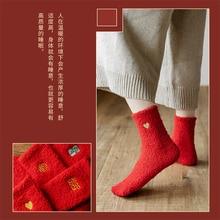 Coral Fleece Socks Women's Mid-Calf Socks Pure Cotton Ins Trendy Animal Year of the Ox Room Socks Au