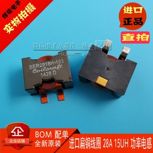Original new 100% SER2918H-153KL SMD 15UH 28A high current flat copper coil 3pin high power inductor