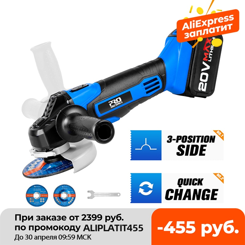 aliexpress - Cordless Angle Grinder 20V Lithium-Ion Battery Machine Cutting Electric Angle Grinder Power Tool By PROSTORMER
