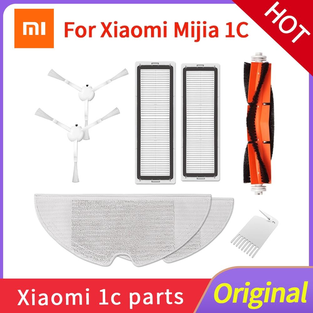 Xiaomi Mijia 1C STYTJ01ZHM caja de polvo de filtro HEPA y piezas...