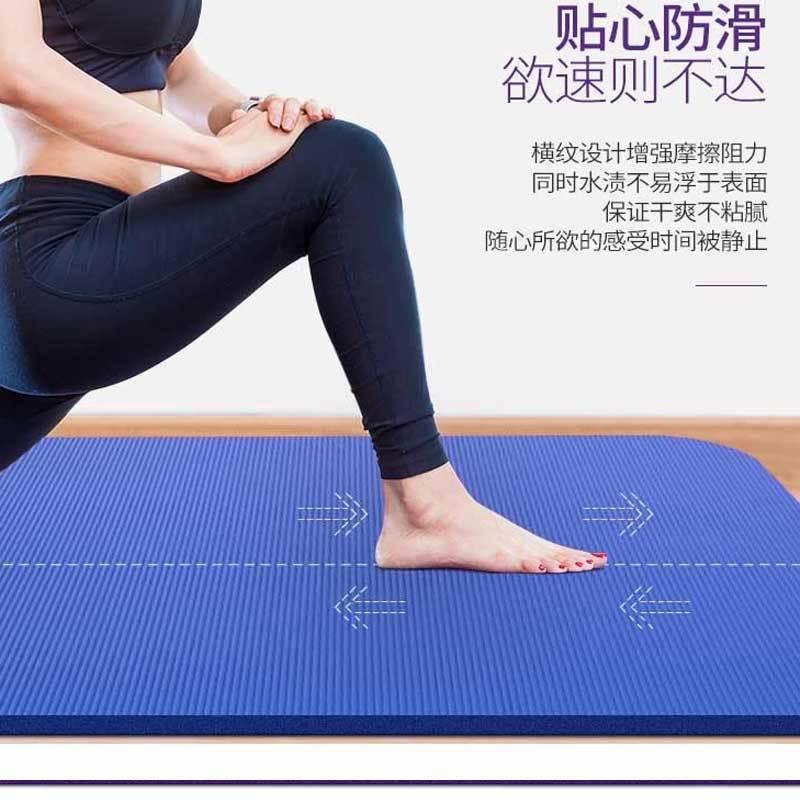Disfrute de un buen Hechizo familia juego de tres piezas estera de Yoga espesada
