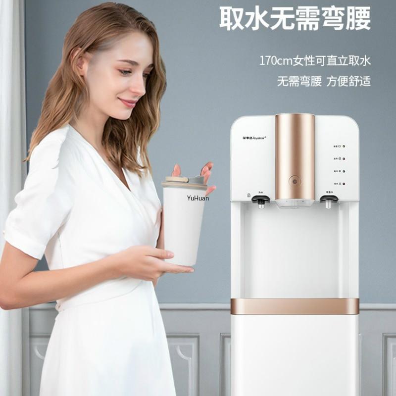 Casa gelado quente dispensador de água quente calor vertical barra chá automático inteligente bebida filtro 220v