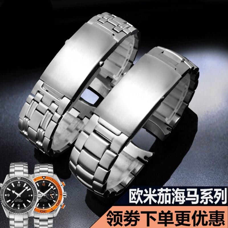 Watchbands سوار ل أوميغا كوكب المحيط 007 ساماستر 600 المعادن حزام ووتش اكسسوارات الرجال الفولاذ المقاوم للصدأ حزام (استيك) ساعة سلسلة