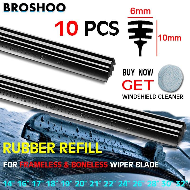 10 шт. универсальные автомобильные щетки стеклоочистителя резиновые полоски для бескостные бескаркасные щетки стеклоочистителя 6 мм 14