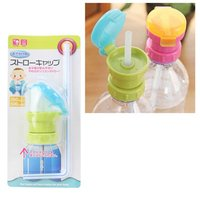 2020 Water Drinking Bottle Cap Cover Replacement With PP Silicone Food Grade Water Bottle Straw for Kids Children Feeding Drink
