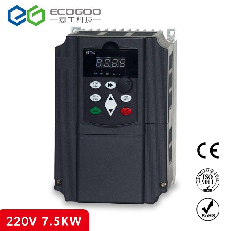 محول التردد المتغير ، محول التردد أحادي الطور/ثلاثي الطور ، 220 فولت ، 10 حصان ، VFD ، 7.5 كيلو واط