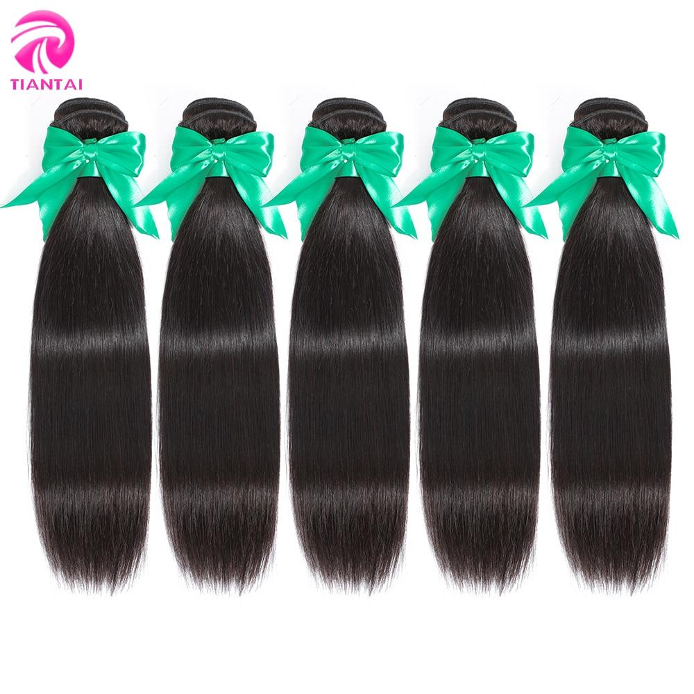TIANTAI 5 Bundels Deals Straight Hair Bundles Human Hair Bundles Brazilian Hair Weave Bundles Remy Hair Extenion  Natural Color