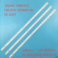 tvs led backlight strips for doffler 32bh15 t2 32ch15 t2 led tv bars hl 00320a28 0701s 04 b0 bands rulers zdcx32d07 zc14fg 05