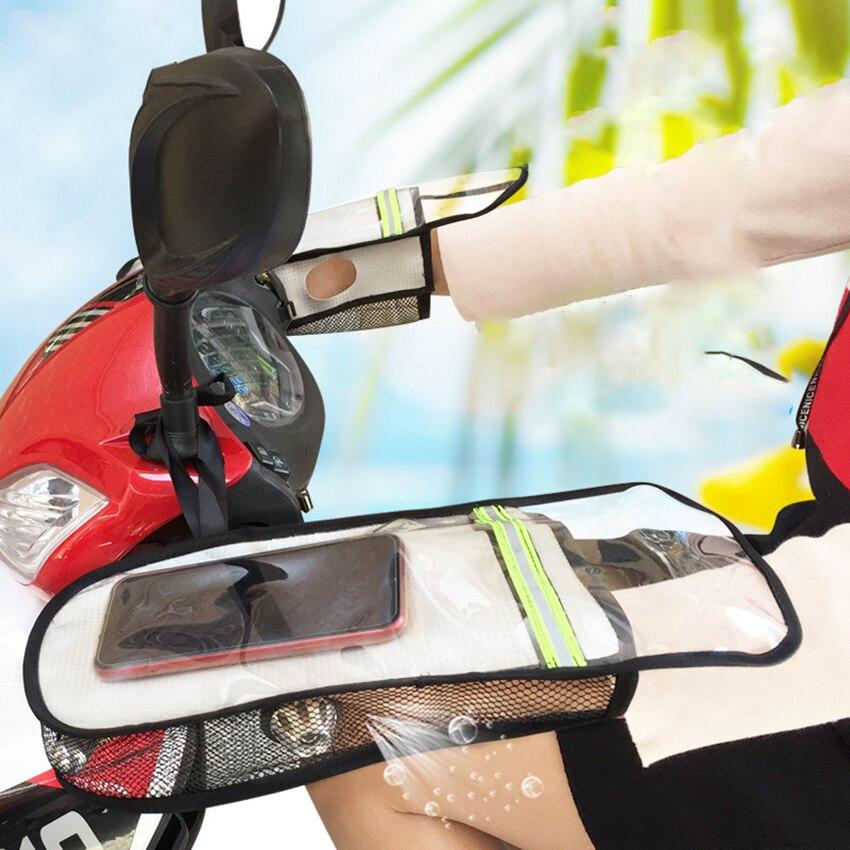 Сетчатые рукавицы на руль солнцезащитные летние горные велосипеды искусственные ветрозащитные и водонепроницаемые велосипедные балки дл...