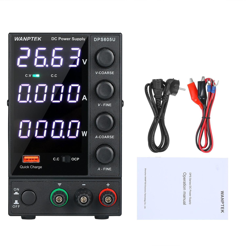 WANPTEK DPS605U 0-60 فولت 0-5A 300 واط تبديل تيار مستمر امدادات الطاقة 4 أرقام قابل للتعديل مصدر طاقة صغير التيار المتناوب 115 فولت/230 فولت 50/60 هرتز