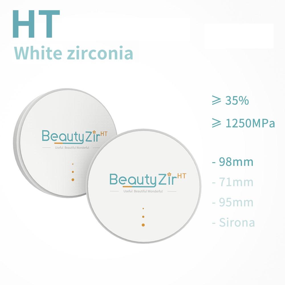 Beautyzir HT-كتل زركونيا بيضاء 98 مللي متر ، لزراعة الأسنان ، CAD CAM