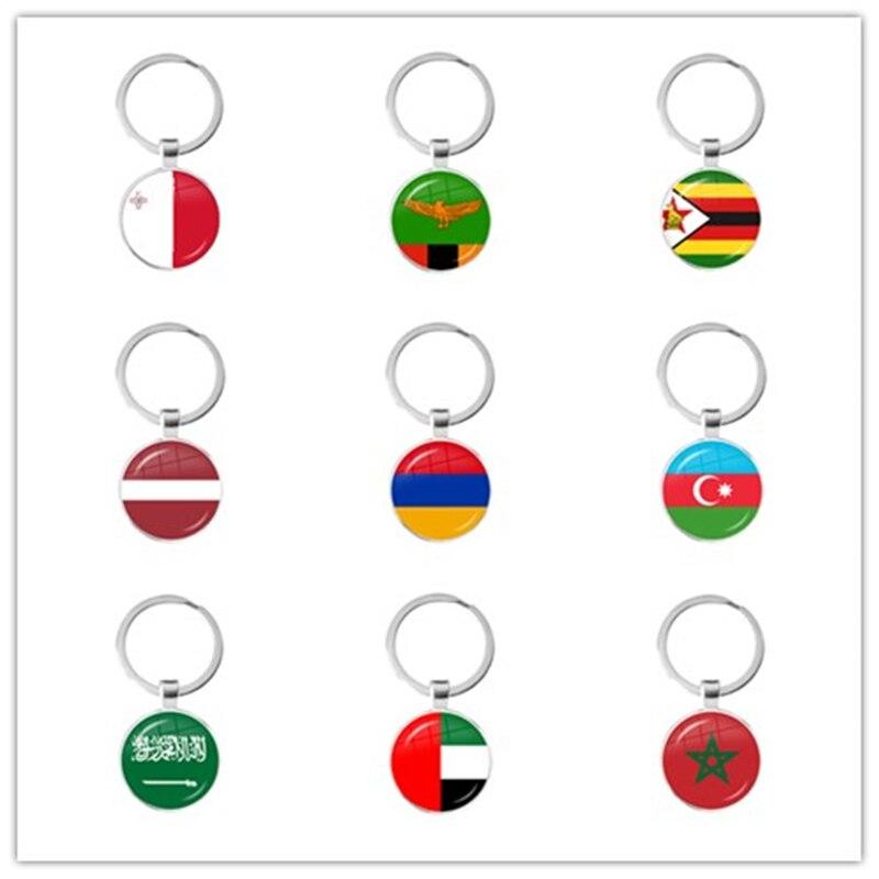 Мальта Замбия, Латвийский, армяно-арабский, Саудовская Аравия, ОАЭ, Марокко, стеклянный кабошон, Национальный брелок для ключей «Флаг», брелок, подарок