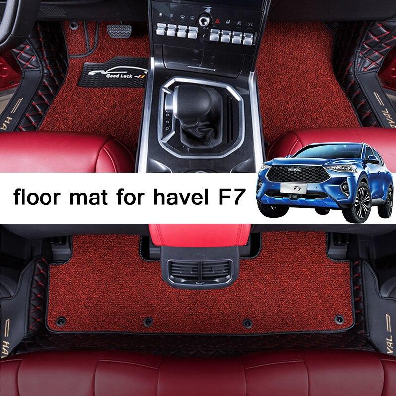 Lsrtw2017 draht leder auto boden matten für haval F7 2018 2019 2020 innen zubehör F7X auto teile styling teppich teppich abdeckung
