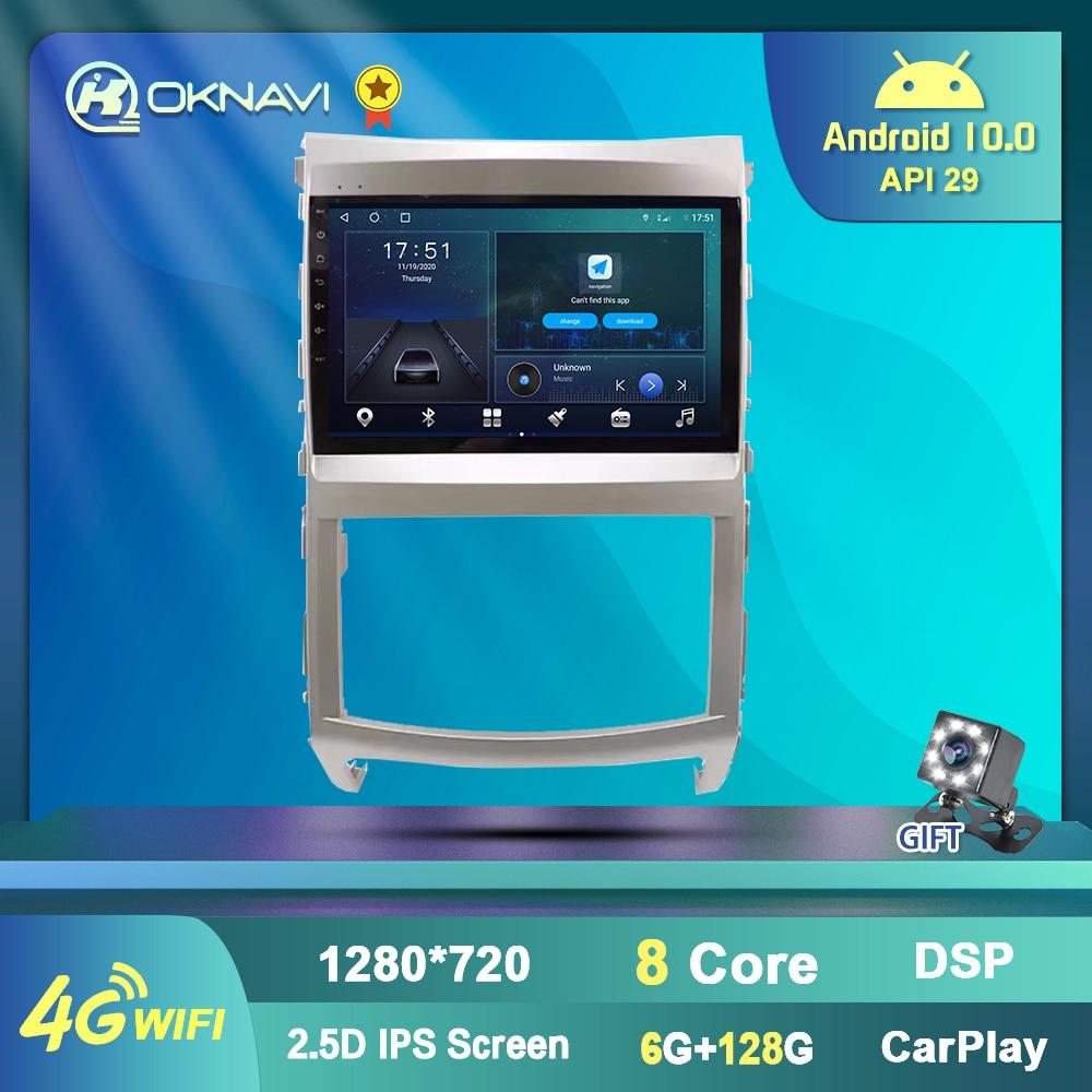 Android 10 For Hyundai Veracruz ix55 2006-2015 Car Multimedia DVD Player 2 Din Radio DSP BT Carplay WIFI 4G Navigation GPS DVD