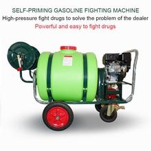 160T push-type drug fightr 160 liter 300 high pressure agricultural gasoline power sprayer
