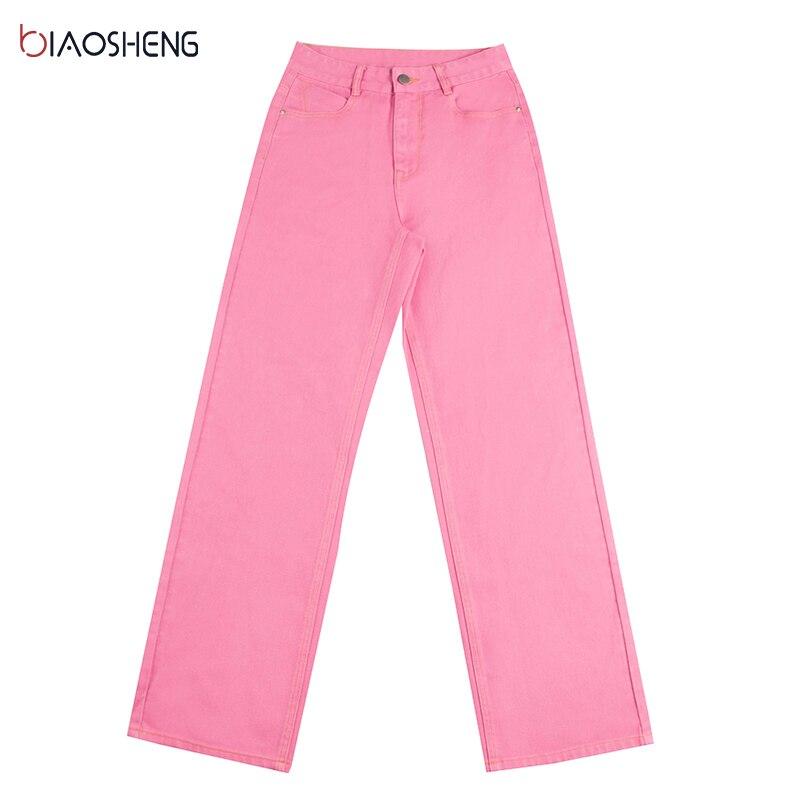 Women's Jeans High Waist Pink Pant Jeans Women Streetwear Fashion Khaki Denim Trousers Y2k Straight Jeans Baggy Loose Wide Pants