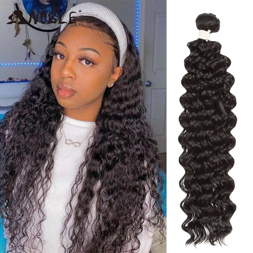 pacotes de cabelo nobre 22 30 polegada x real macio longo onda de agua