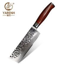 YARENH 6.5 Inch Kitchen Knives - Japanese Damascus Steel Chef Knife - Vegetable Cleaver Nakiri Knife - Dalbergia Wood Handle