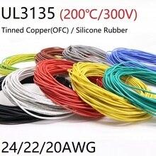 UL3135 سيليكون المطاط سلك 24 22 20AWG مرنة معزول لينة الإلكترون مصباح كابل المعلبة النحاس ارتفاع درجة الحرارة اللون 600 فولت