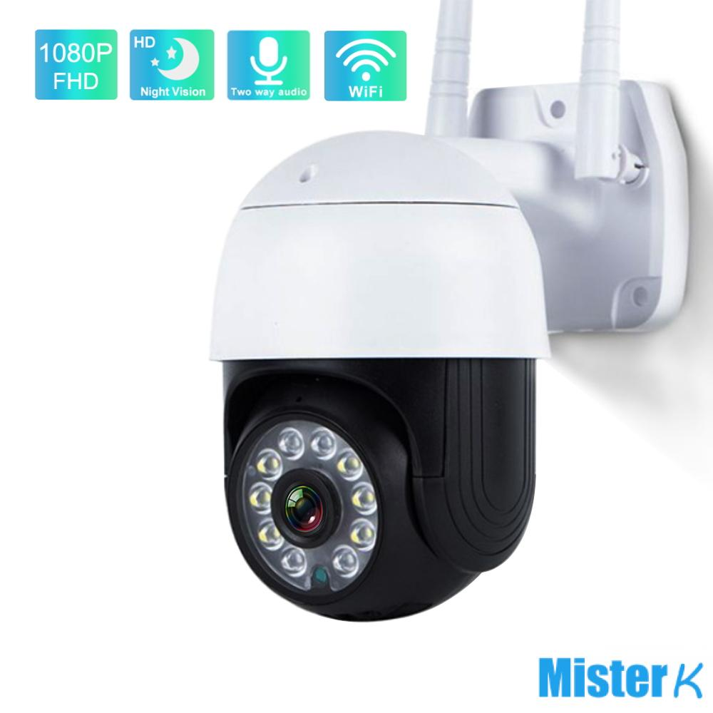 Security Camera Surveillance PTZ IP Camera Outdoor 1080P/3MP Wifi Night Vision Two Way Audio Speed Dome Auto Tracking Alarm dahua security camera auto cruise wifi camera ptz network surveillance camera privacy mask two way talk smart tracking