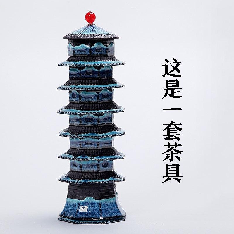 معبد طقم شاي غرفة المعيشة المنزلي النمط الصيني الصغيرة الطازجة الكونغ فو الشاي مكتب ضيف الخزف