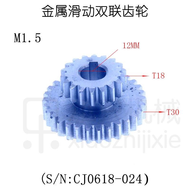 free shipping CJ0618-024  1 pcs / set M1.5 Teeth T30xT18  Dual Dears Metal Lathe Gears For Sale