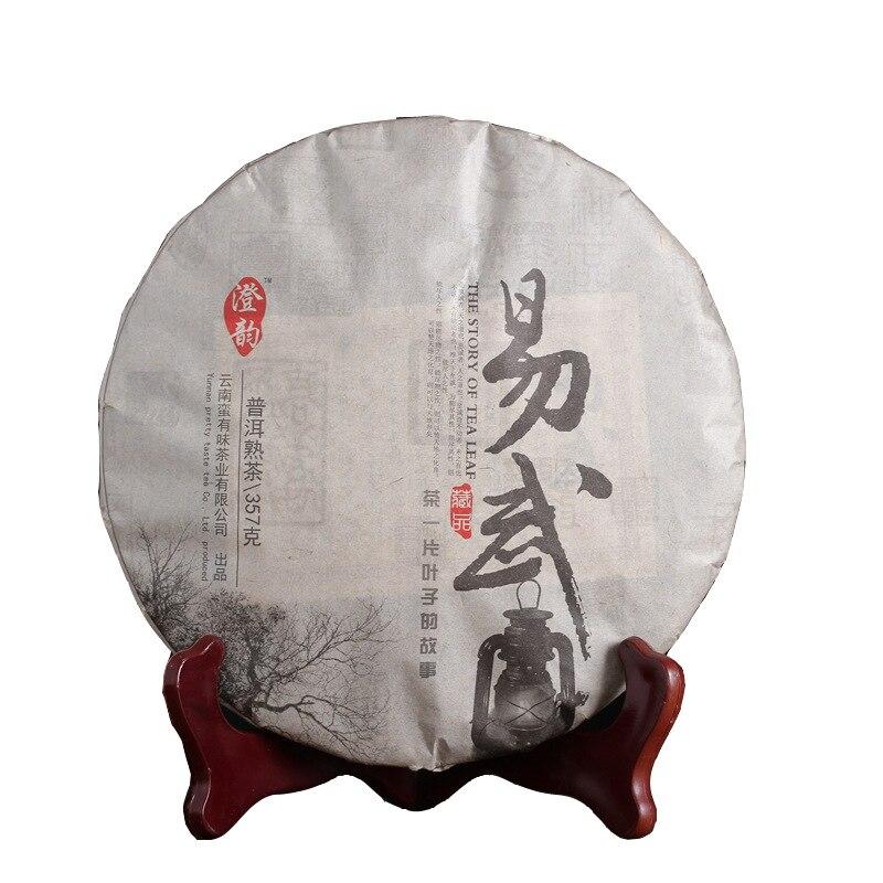 الصينية يوننان القديمة الناضجة شاي صيني الرعاية الصحية بوير الشاي الطوب لفقدان الوزن الشاي