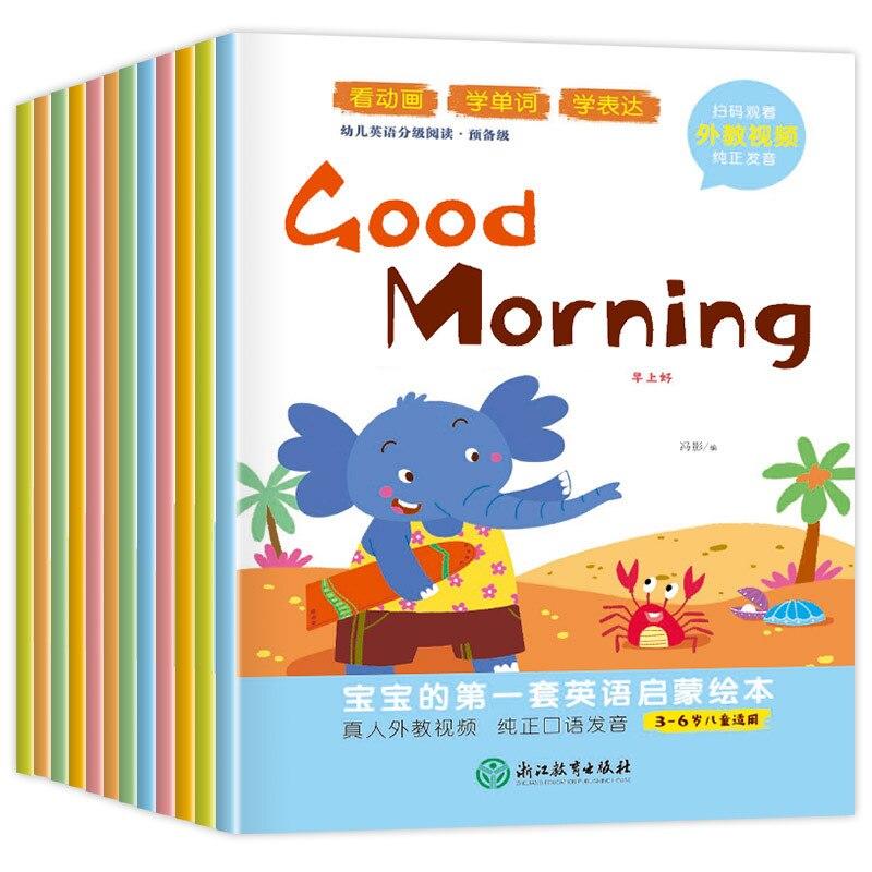 Детская Инструкция для изучения английского языка, детская Инструкция для чтения, учебник для изучения английского языка, полный набор из 12...
