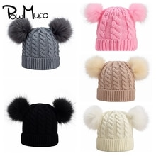 Powmuco 18*14 CM Solid Color Knitted Wool Baby Girls Hats Cute Double Pompom Caps Autumn and Winter