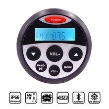 Guzare Marine Waterproof Bluetooth Stereo Radio Audio FM AM Receiver Car MP3 Player Sound System For Motorcycle Boat SPA ATV UTV
