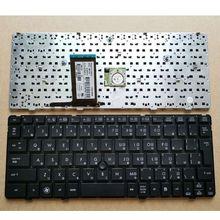 Clavier de remplacement pour ordinateur portable JP pour HP Elitebook 2560 2560P 2570 2570P noir