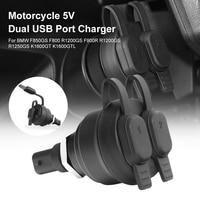 Motorcycle 5V USB Charger Dual USB Port Power Adapter Compatible For BMW F850GS F800 R1200GS F900R R1250GS K1600GT K1600GTL