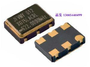 3 uds 35.328MHZ SMD Chip controlado por tensión de oscilador de cristal VCXO 5*7 5070 6P 6P 35.328MHZ 35.328M