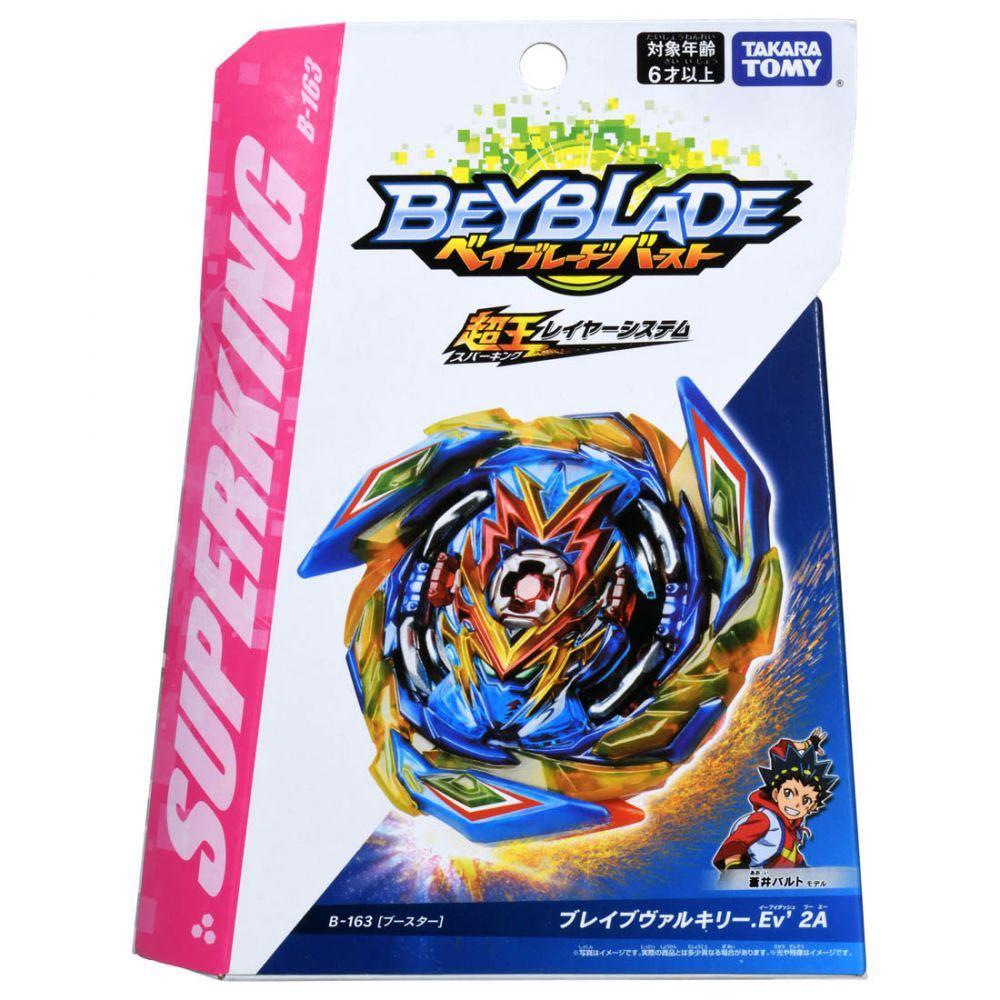 """Original Takara Tomy Beyblade explosión extragrande B-163 de valiente Valquiria Ev """"2A PSL bayblade juguetes para niños"""