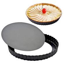 9 дюймов Quiche кастрюли съемное дно мини противни для пирога набор противень для выпечки пирожная форма антипригарное съемное свободное дно ватрушка