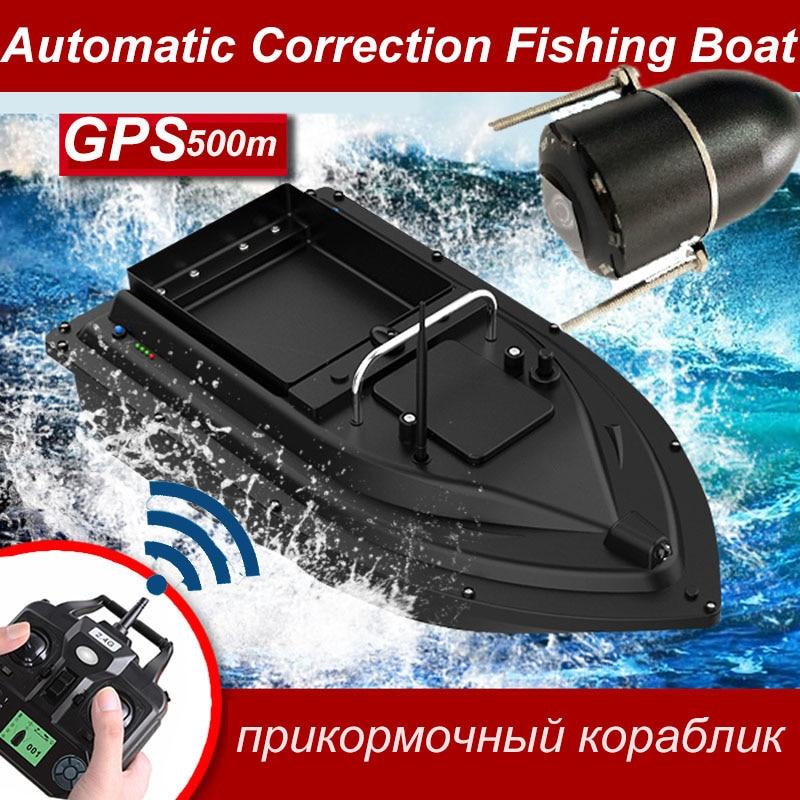 500M Fishing RC Boat Bait GPS Ship Boating Remote Control Boat Fixed Speed Cruise 2.0KG Bateau Amorceur Fish Finder Toys